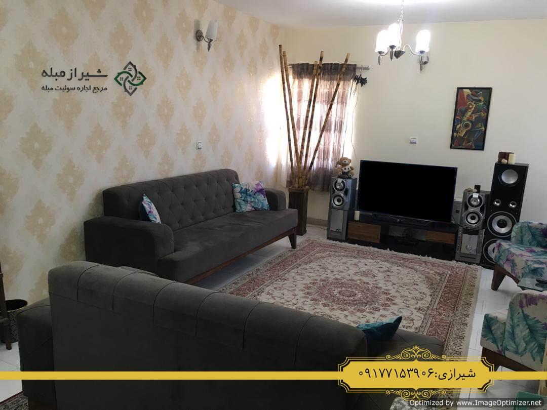 اجاره آپارتمان مبله در شیراز قدوسی غربی